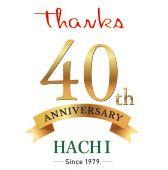 HACHIは40周年