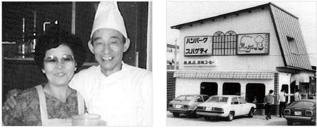 会社沿革-HACHIの設立