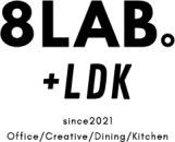 8LAB会社ロゴ